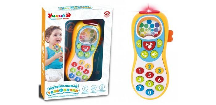 Электронные игрушки Игротрейд Телефон ZY906008
