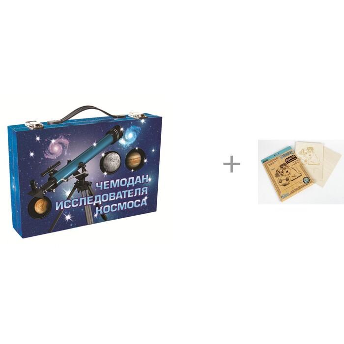 Купить Наборы для опытов и экспериментов, Fantastic Чемодан исследователя космоса и доски для выжигания по дереву Песик 2 шт.