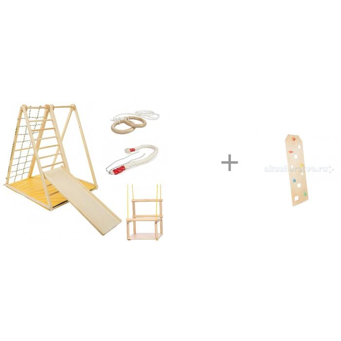 Купить Спортивные комплексы, Kidwood Деревянный игровой комплекс Березка комплектация Малыш и скалодром деревянный
