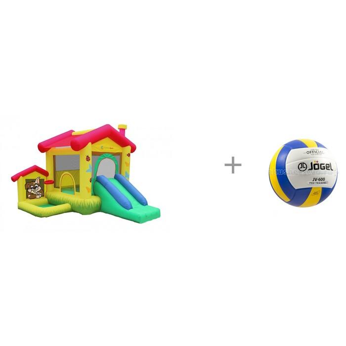 Купить Надувные батуты, Perfetto Sport Батут надувной Casa per amici PS-504 и мяч волейбольный JV-600 1/40 Jogel