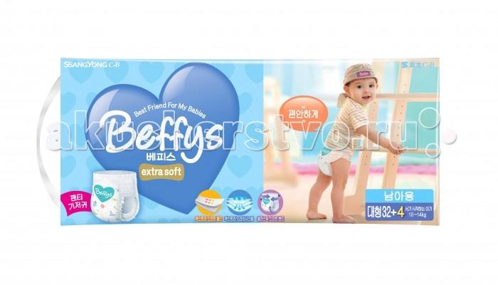 Подгузники Beffys Подгузники-трусики для мальчиков extra soft L (10-14 кг) 36 шт.