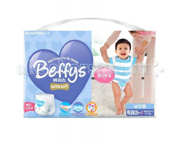 Подгузники Beffys Подгузники-трусики для мальчиков extra soft XL (13-18 кг) 32 шт.