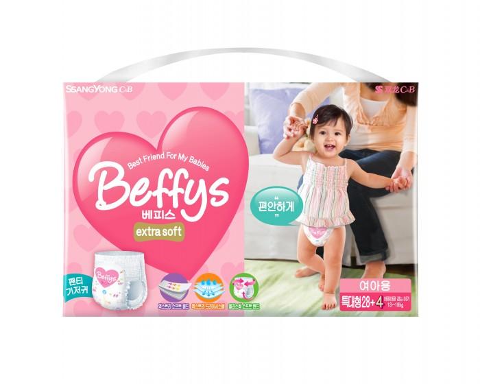 Подгузники Beffys Подгузники-трусики для девочек extra soft XL (13-18 кг) 32 шт.