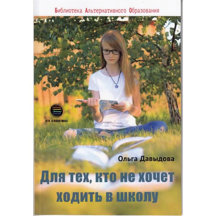 где можно купить книги в школу