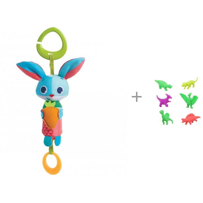 Подвесная игрушка Tiny Love колокольчик Зайчик и Растущие в воде животные Динозавры
