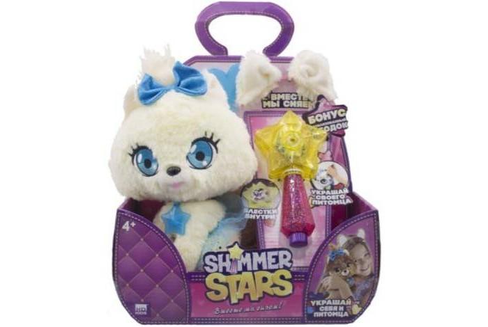 Мягкая игрушка Shimmer Stars Плюшевая белая собачка 20 см