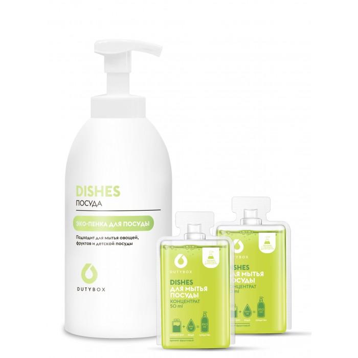 Бытовая химия DutyBox Бутылка для разведения с дозатором и средства для мытья посуды Dishes 50 мл 2 шт.