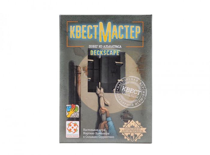 Купить Настольные игры, Стиль жизни Настольная игра КвестМастер 7. Побег из Алькатраса