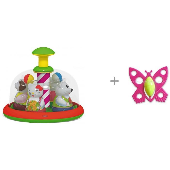 Развивающие игрушки Стеллар Юла-карусель Аттракцион и Погремушка Бабочка развивающие игрушки стеллар юла