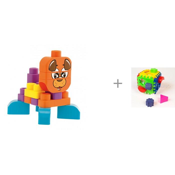 Конструктор Chicco для малышей и сортер Логический Куб