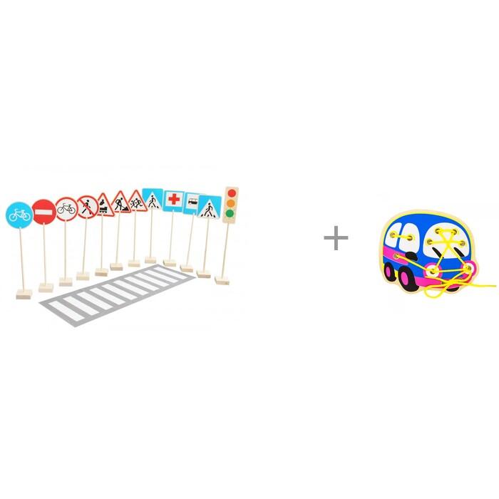 Картинка для Деревянная игрушка Краснокамская игрушка Знаки дорожного движения и Шнуровка Автобус