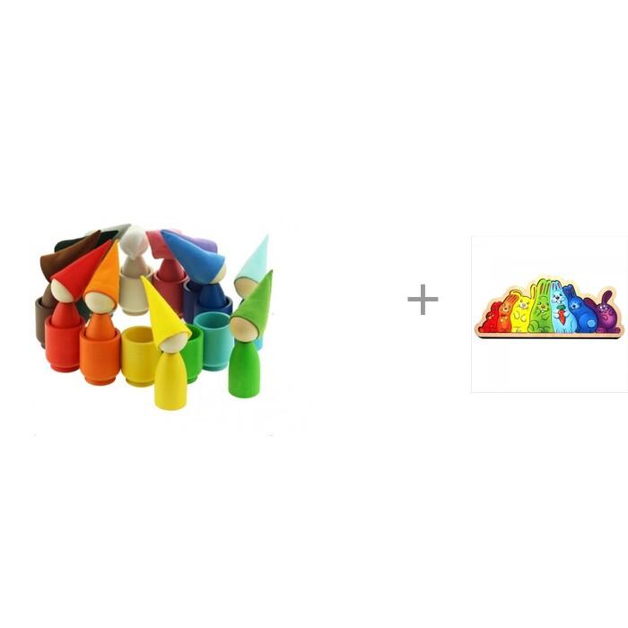 Деревянная игрушка Уланик Монтессори Гномики большие и головоломка Солнечные зайчики