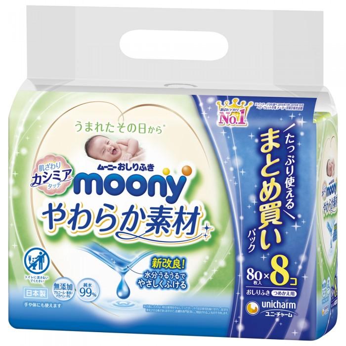 Салфетки Moony Салфетки влажные для туалета 80 шт. bear s big day