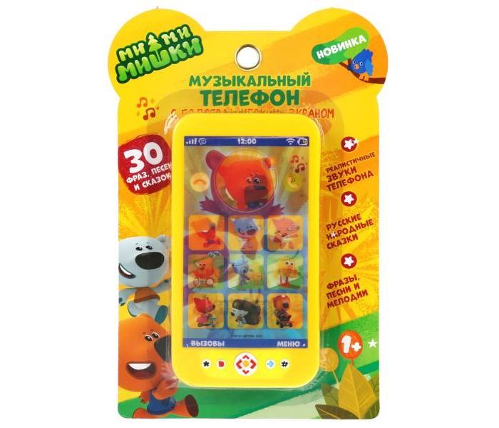 Электронные игрушки Умка Музыкальный телефон Ми-Ми-Мишки с голографическим экраном