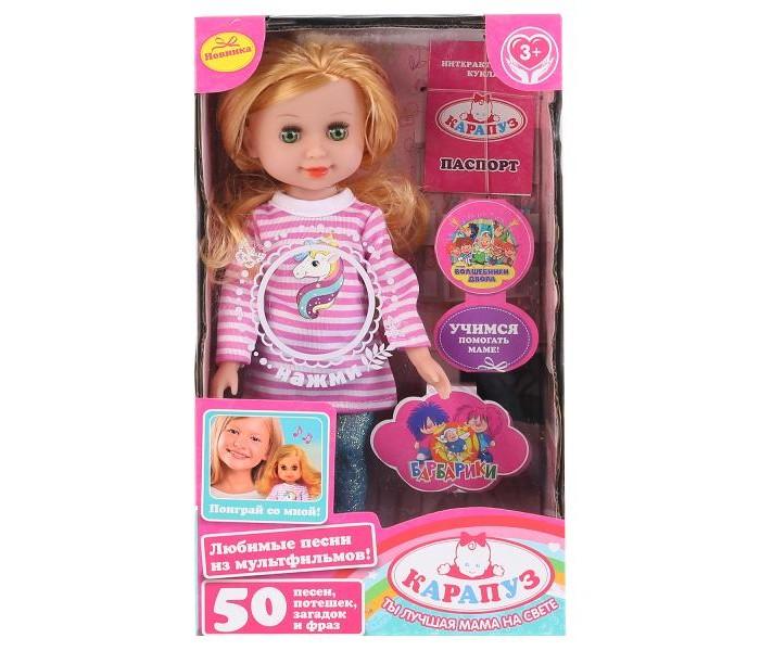 Картинка для Куклы и одежда для кукол Карапуз Кукла озвученная Алина 50 песен потешек с аксессуарами 24 см