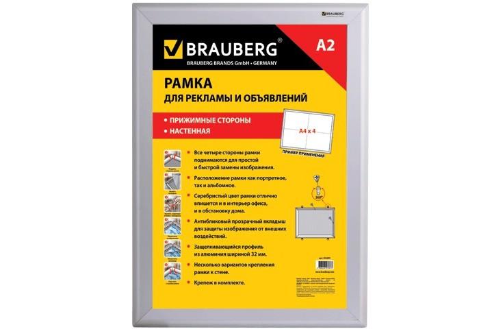 Купить Фотоальбомы и рамки, Brauberg Рамка настенная для рекламы 420х594 мм