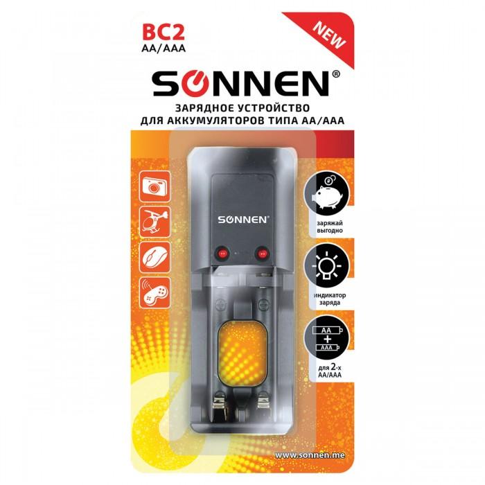 Sonnen Зарядное устройство BC2 для 2-х аккумуляторов АА или ААА