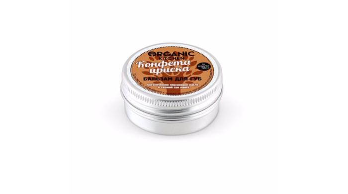 Косметика для мамы Organic shop Kitchen Бальзам для губ Конфета ириска 15 мл chi luxury black seed oil curl defining cream gel