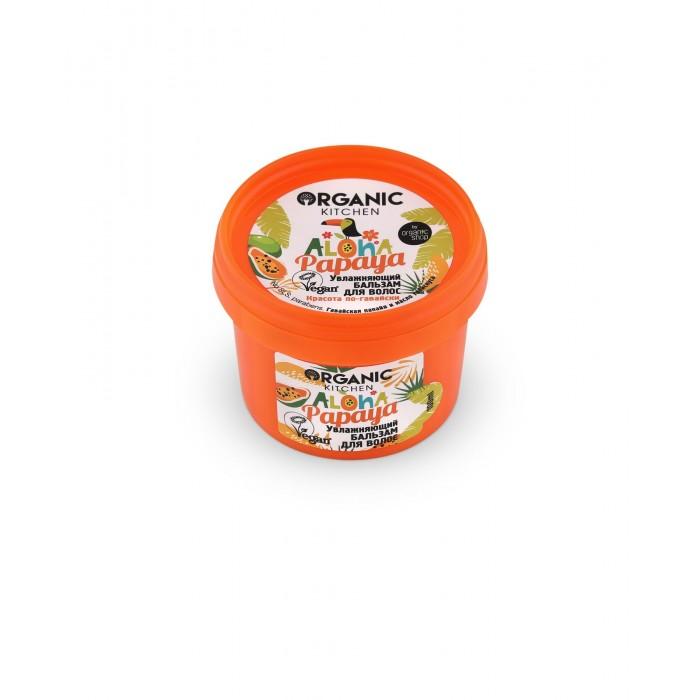 Картинка для Косметика для мамы Organic shop Kitchen бальзам для волос увлажняющий Aloha papaya 100 мл