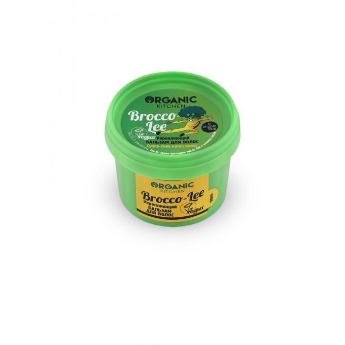 Картинка для Косметика для мамы Organic shop Kitchen бальзам для волос Укрепляющий Brocco-lee 100 мл