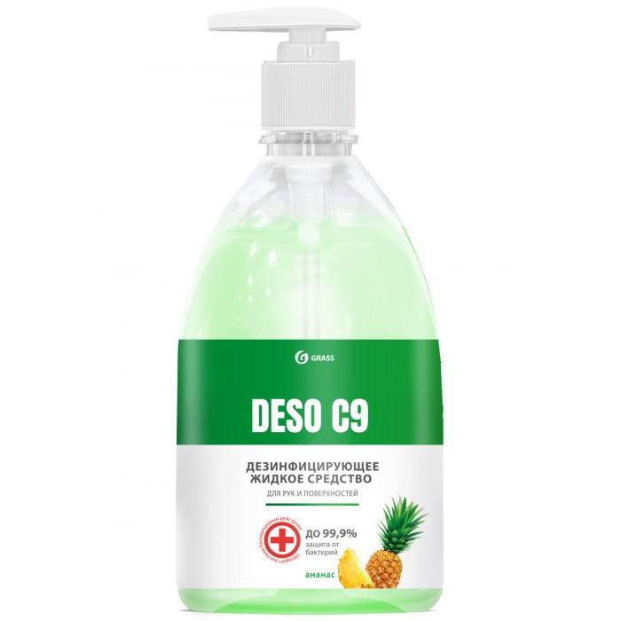 Аптечки Grass Deso C9 Дезинфицирующее средство на основе изопропилового спирта Ананас 500 мл недорого