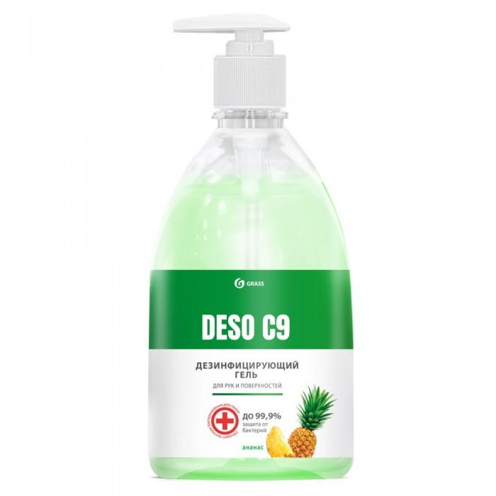 Аптечки Grass Deso C9 Дезинфицирующий гель на основе изопропилового спирта Ананас 500 мл недорого