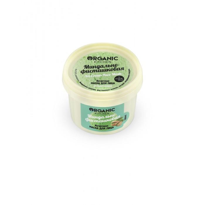 Косметика для мамы Organic shop Kitchen Йогурт маска для лица Миндально-фисташковая 100 мл organic oil маска для всех