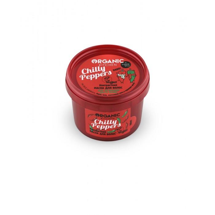 Косметика для мамы Organic shop Kitchen Маска для волос контрастная Chilly peppers 100 мл organic oil маска для всех