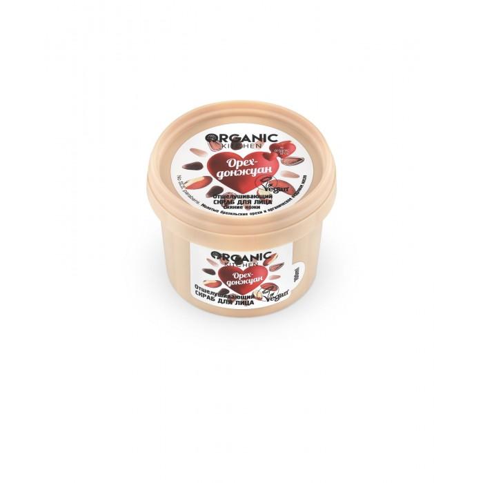 Косметика для мамы Organic shop Kitchen Скраб для лица отшелушивающий Орех-донжуан 100 мл chi luxury black seed oil curl defining cream gel