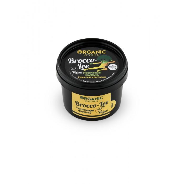 Картинка для Косметика для мамы Organic shop Kitchen Шампунь укрепляющий Brocco-lee 100 мл