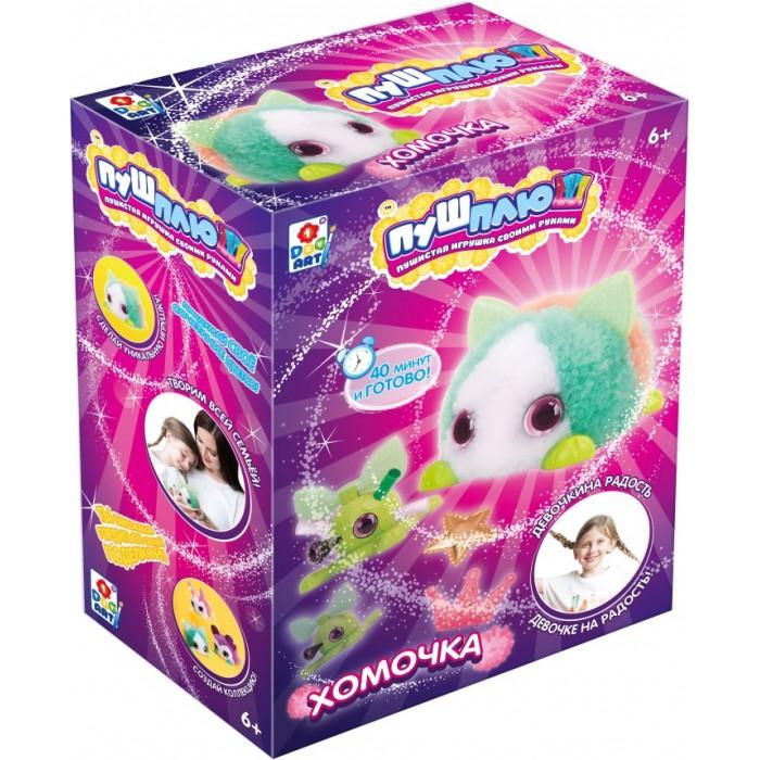 1 Toy Пуш-Плюш Набор для творчества Хомочка