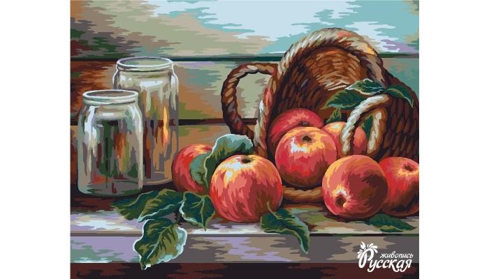 Русская живопись Рисование по номерам Натюрморт с яблоками. Жанна Когай 40х50 см