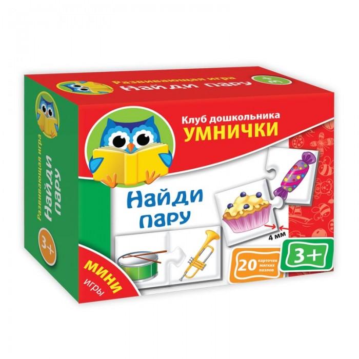 Раннее развитие Vladi toys КД УМНИЧКИ Мини-игры Найди пару