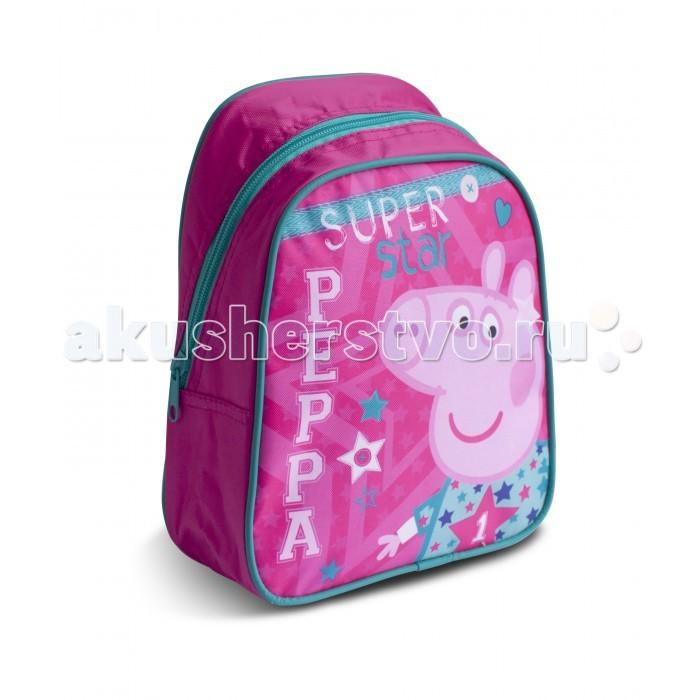 Сумки для детей Свинка Пеппа (Peppa Pig) Рюкзачок малый Superstar мягкие игрушки peppa pig мягкая игрушка пеппа модница 20 см