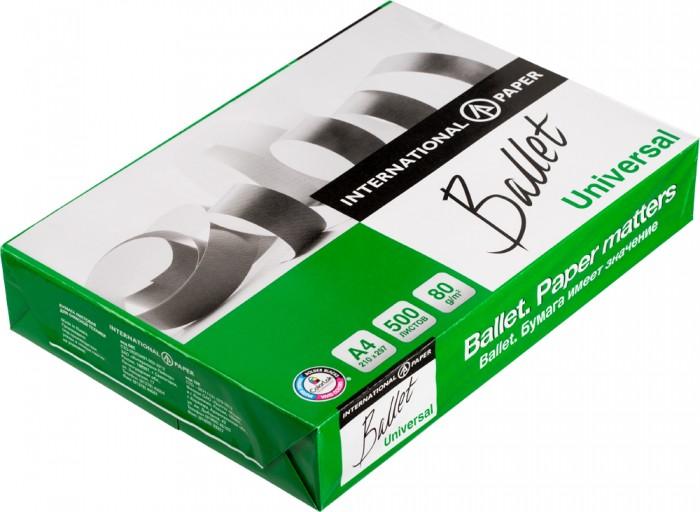 IQ Ultra Бумага А4 500 листов