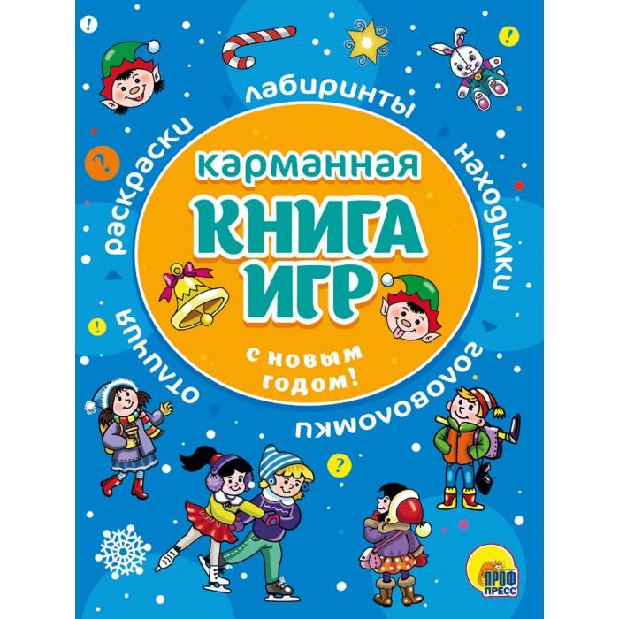 Картинка для Настольные игры Проф-Пресс Карманная книга игр С Новым Годом!