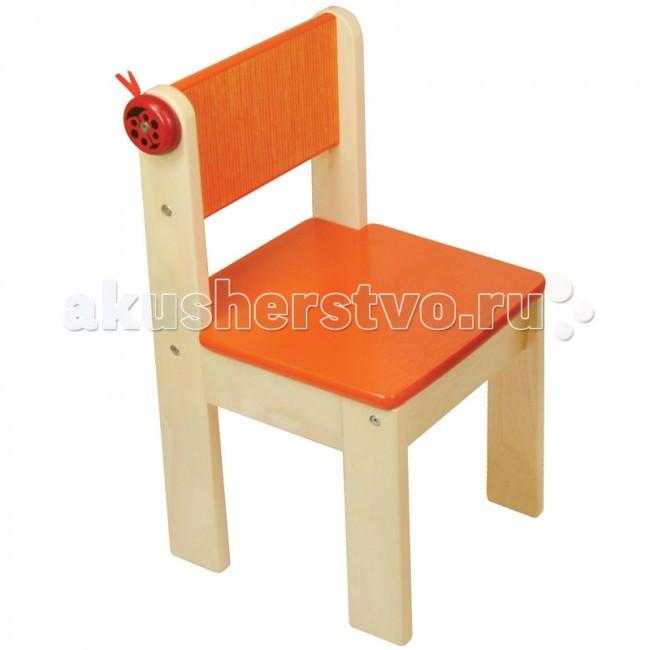 Im toy Игрушка детский стульчикИгрушка детский стульчикУдобный и функциональный стульчик классического дизайна для малышей. Отлично подходит к столам фирмы Im toy.   Яркий деревянный стульчик, все углы стульчика, закругленные.  Изготовлен стульчик Im Toy из ценных, редких пород древесины. Для окраски применяются стойкие и безопасные краски, не содержащие фенол. Сбоку спинки пристроилась ярко-красная божья коровка. Она сама деревянная, а забавные усики – тесёмочки с узелочками на концах. На неё, как на крючок, можно повесить сумочку или полотенце.  Имеется несколько расцветок, что облегчает подбор мебели в детскую комнату. Материал дерево редких пород, произрастающих в экологически чистых районах Юго-Восточной Азии.  Размер стульчика 31х31х56 см. Размер упаковки 32х8х58 см.  Вес 4,8 кг.  Внимание: Мягкой спинки и кармашка у данного стула нет!<br>