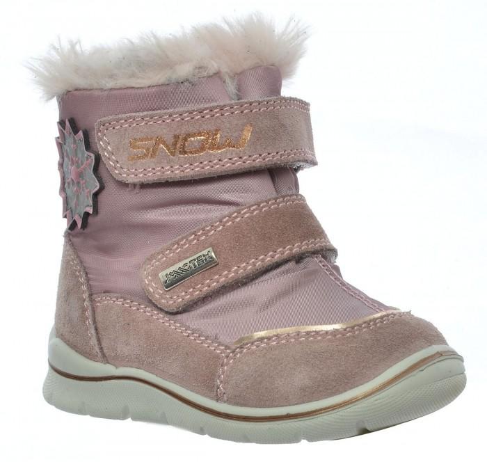 Картинка для Ботинки Imac Ботинки для девочки 433958IC70057