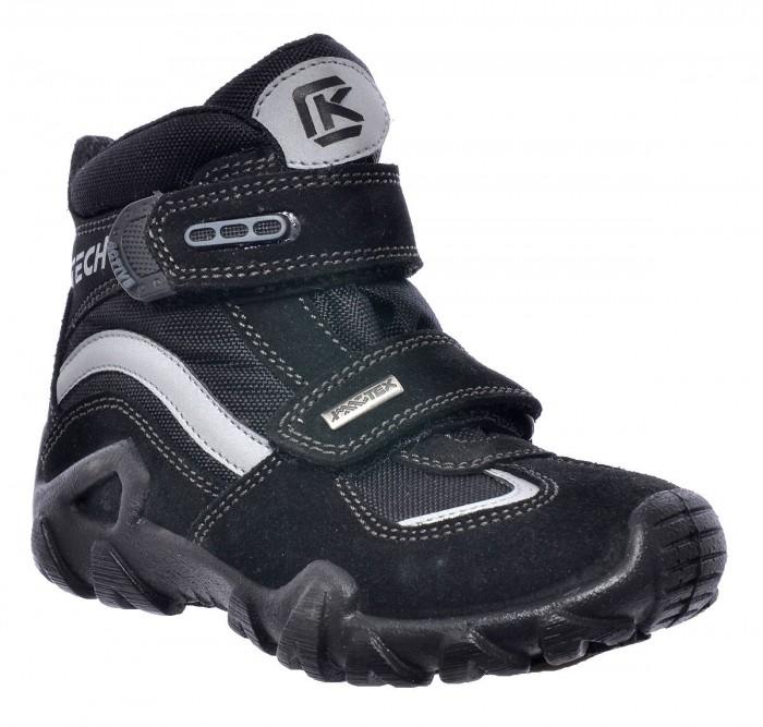 Imac Ботинки для мальчика 432628IC7000 фото