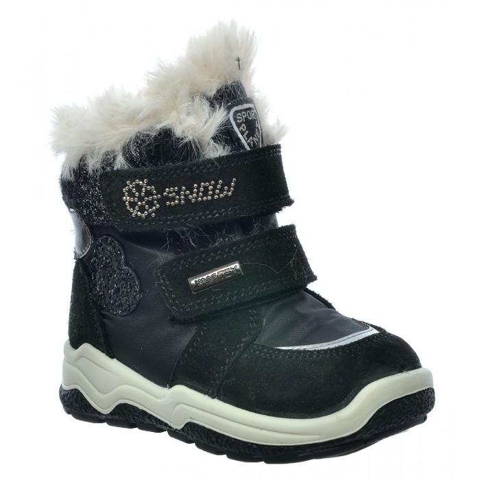 Картинка для Ботинки Imac Ботинки для мальчика 434078IC7000