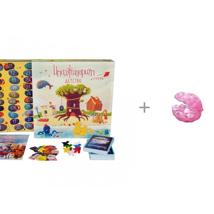 Имаджинариум Настольная игра Stupid Casual Детство и Crystal Puzzle Головоломка Жемчужина от Имаджинариум