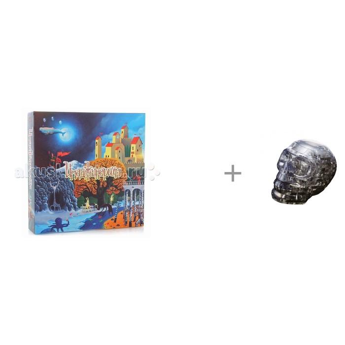 Имаджинариум Настольная игра Stupid Casual и Crystal Puzzle Головоломка Череп