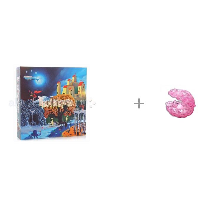 Имаджинариум Настольная игра Stupid Casual и Crystal Puzzle Головоломка Жемчужина от Имаджинариум