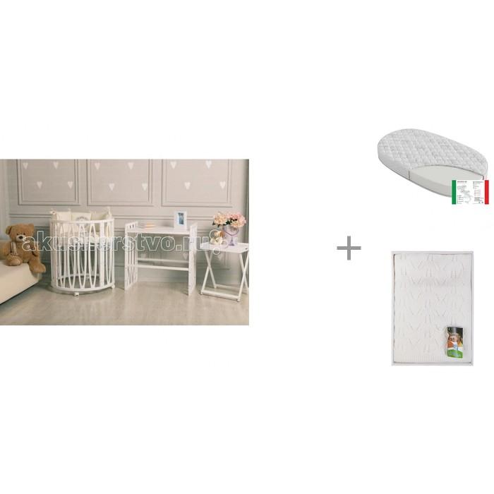 Кроватка-трансформер Incanto Estel Acqua 10 в 1 с матрасом овальным Incanto Uomo OН и пледом Little me Ивушка