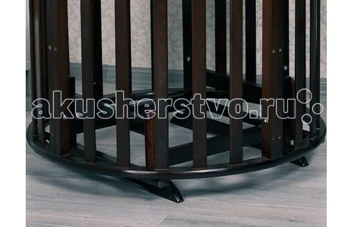 Аксессуары для мебели Incanto Маятник для кроватки Gio поперечный