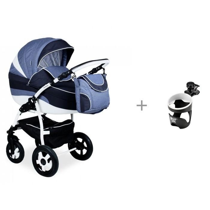 Купить Коляски 2 в 1, Коляска Indigo 18 2 в 1 и ROXY Подстаканник для детской коляски Classic