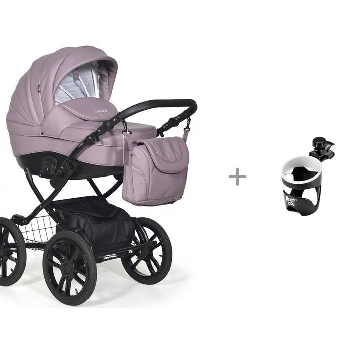 Купить Коляски 2 в 1, Коляска Indigo 18 Special Plus 14 2 в 1 и ROXY Подстаканник для детской коляски Classic