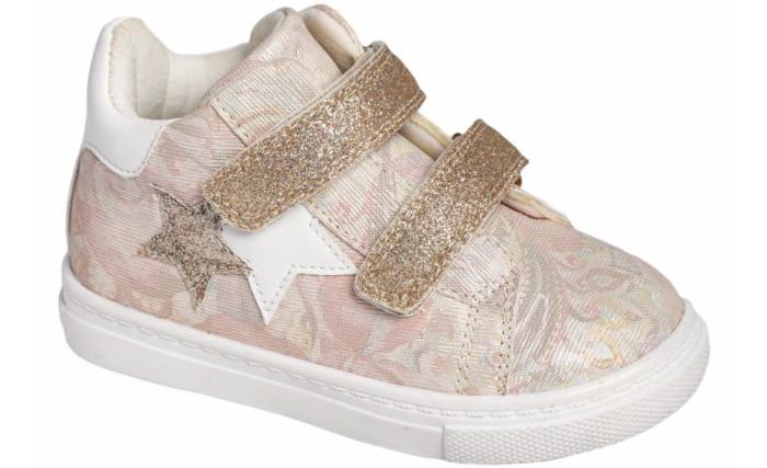 Ботинки Indigo kids для девочки 50-677A/10