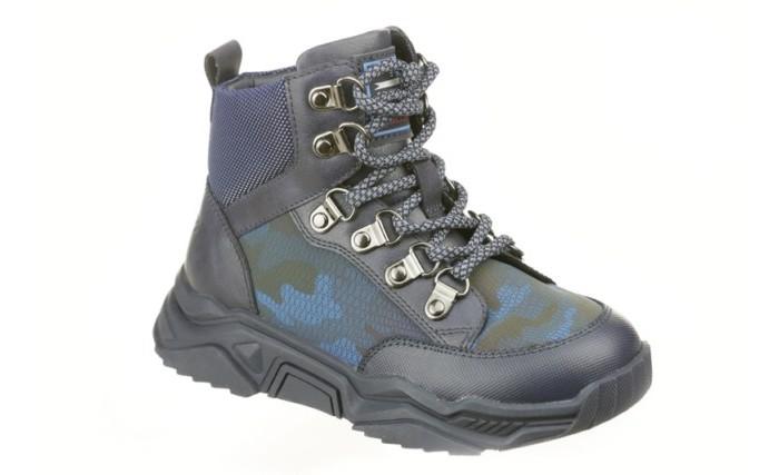 Ботинки Indigo kids Ботинки утепленные 55-0019А/10