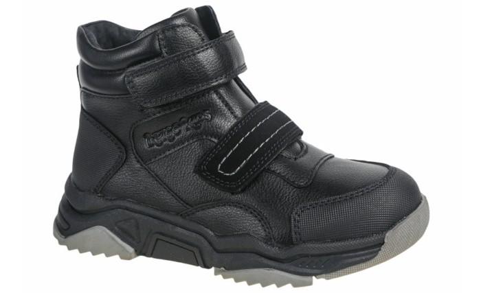 Ботинки Indigo kids Ботинки утепленные 55-0024А/10 ботинки elong elong el025amcbev1